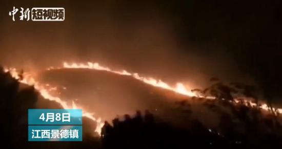 2018新开户送体验金景德镇发生森林火灾 280余人实施扑救