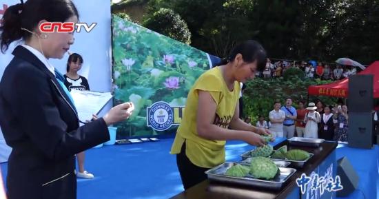 注册送白菜网农民挑战最快剥莲者 获吉尼斯世界纪录认证