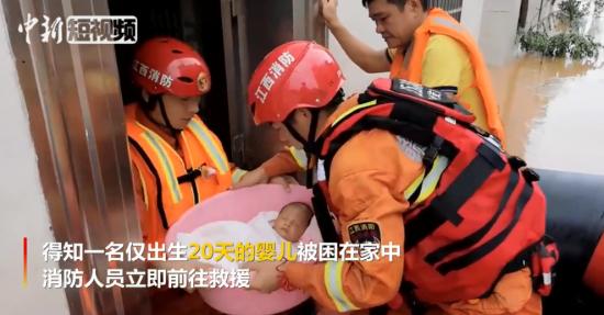 2018新开户送体验金瑞金:20天婴儿睡在脸盆中 浑然不知身处洪灾