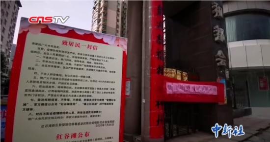 江西3例(li)患(huan)者治愈出院 一超(chao)市(shi)高價賣白菜被罰50萬元