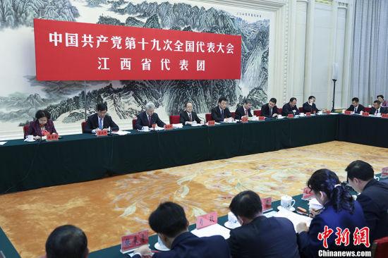 十九大注册送白菜网省代表团讨论向中外记者开放