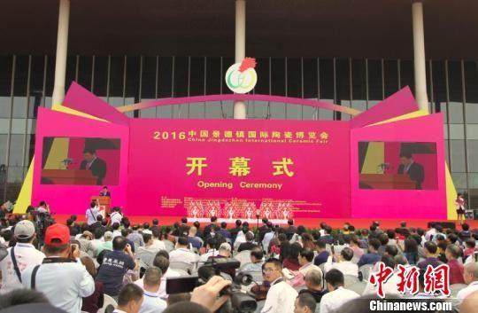千家瓷商齐聚景德镇国际瓷博会