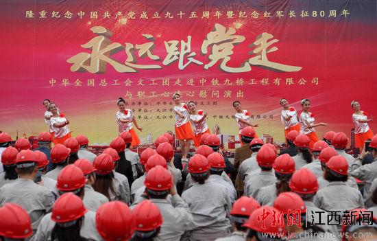 全国总工会艺术团赴赣为一线工人演出