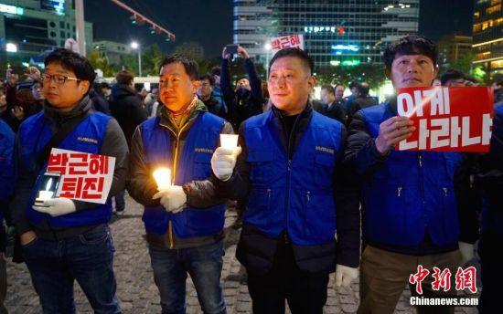 """韩万人烛光集会要求朴槿惠对""""亲信干政事件""""负责"""