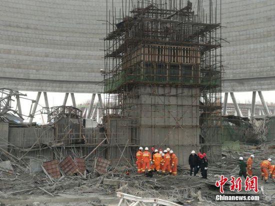 2018新开户送体验金宜春丰城电厂在建工地发生坍塌 数十人死亡