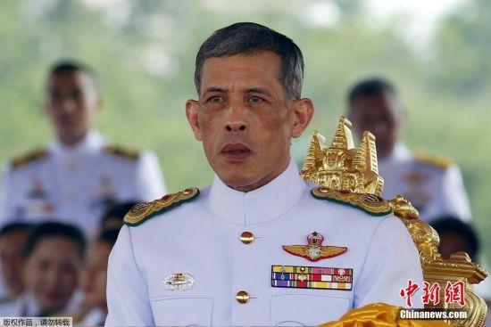 泰国迎新国王 哇集拉隆功将继位