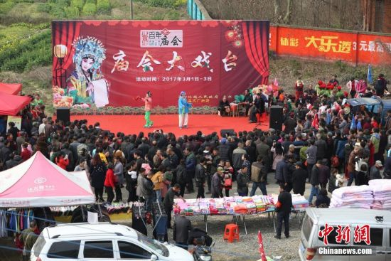 龙8国际娱乐手机登录九江县百年传统庙会延续民风乡俗