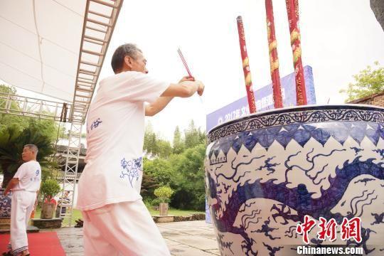 景德镇祭窑神烧龙窑 迎全国文化自然遗产日