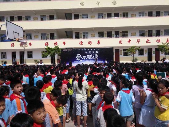 向善向上:平安人寿2017年支教行动在赣州启动