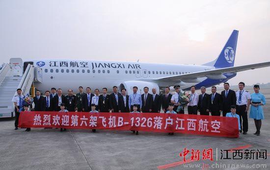 注册送白菜网航空再添新飞机 助力注册送白菜网民航事业腾飞