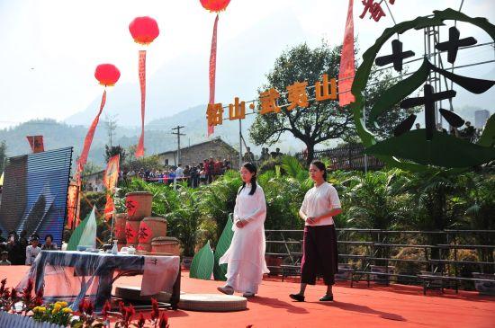 铅山举办首届红茶文化旅游节