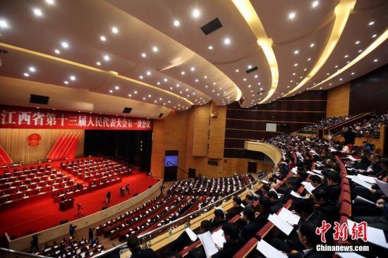 龙8国际娱乐手机登录省十三届人大一次会议在龙8国际娱乐网址开幕