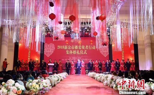 注册送白菜网20对贫困户举办集体婚礼
