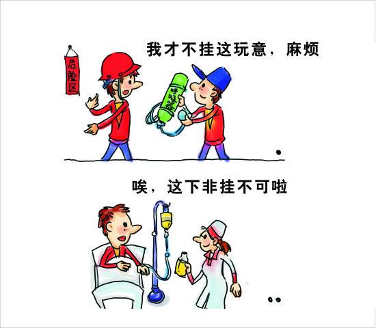 注册送白菜网省丰城新洛电业有限公司运行车间水质化验班安全