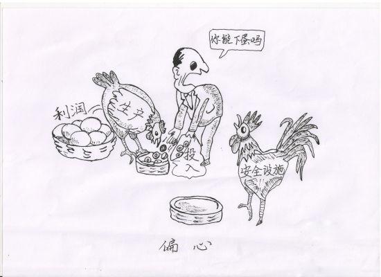注册送白菜网漂塘钨业有限公司大江选厂手选组《偏心》