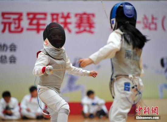 2018龙8国际娱乐手机登录省击剑俱乐部冠军联赛开赛
