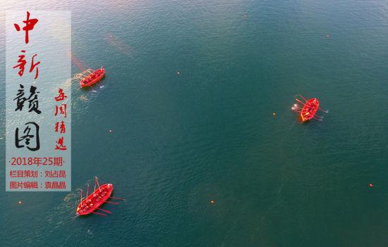海上操艇 蔚为壮观—中新赣图·每周精选
