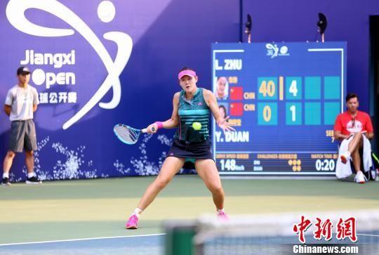 龙8国际娱乐手机登录网球公开赛正赛开拍 段莹莹止步首轮
