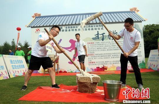 全民健身日 龙8国际娱乐手机登录民众体验农耕健身活动乐趣多