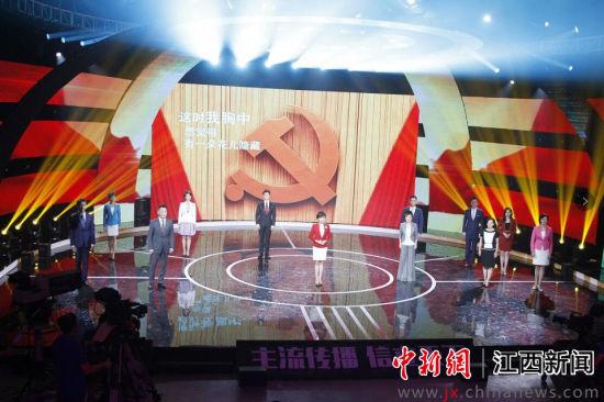 龙8国际娱乐手机登录广播电视台新闻频道开播