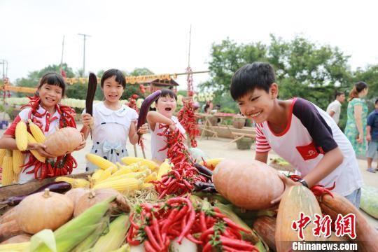 首届中国农民丰收节 横峰五谷丰登庆丰收