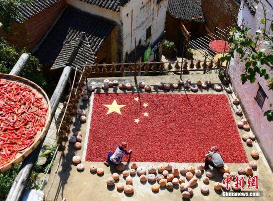 """婺源大妈用农作物摆""""国旗""""庆国庆"""