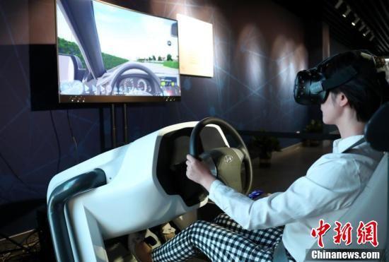 访龙8国际娱乐网址VR产业基地 给人沉浸式体验科技感十足