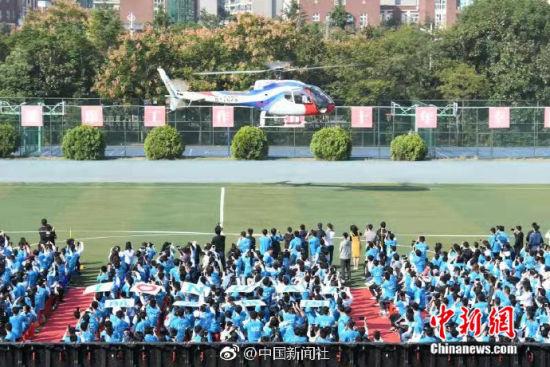 厉害了!企业开AC311直升机进高校招聘