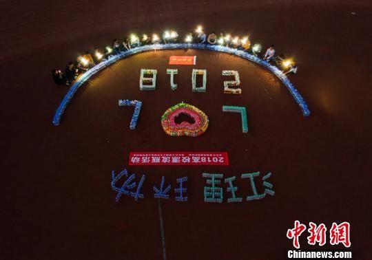 """龙8国际娱乐手机登录一高校大学生""""光棍节""""前夕创意""""表白"""""""