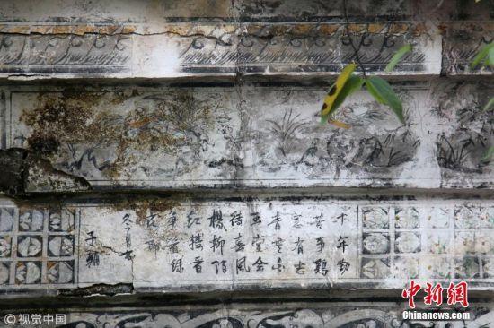 遂川山区一古老民居 外墙有大量诗词和装饰画