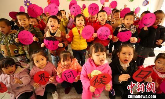 世界问候日将至 龙8国际娱乐手机登录孩童传递微笑