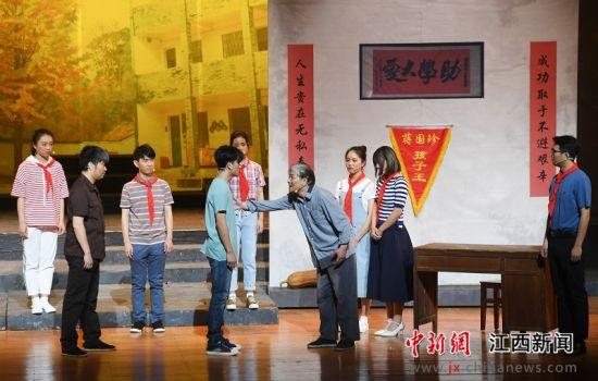 话剧《蒋国珍》在新余正式公演