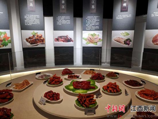 文化赋能产业:煌上煌酱卤博物馆美味开馆