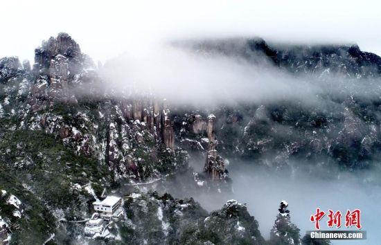 2018新开户送体验金三清山雪后初霁 巍峨壮美
