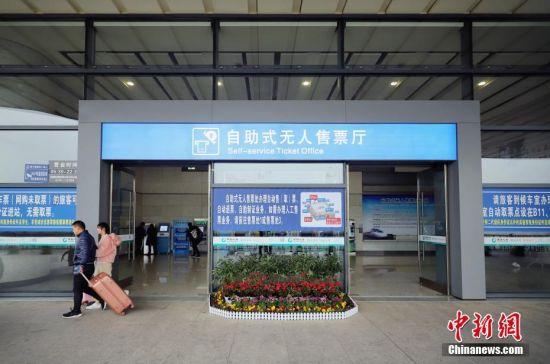 全国首家火车站自助无人售票厅亮相龙8国际娱乐网址