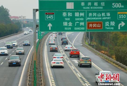 大广高速龙8国际娱乐手机登录泰和境内迎来返程高峰