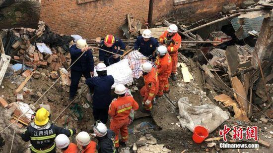 2018新开户送体验金2018注册送体验金理财老城区发生一起房屋坍塌事件