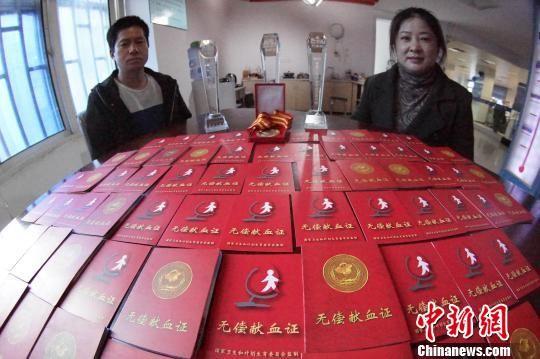 """最全送彩金白菜网站""""热血夫妻""""18年义务献血7.5万毫升"""
