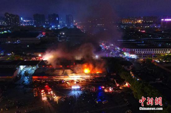 龙8国际娱乐手机登录龙8国际娱乐网址多间店面发生火灾