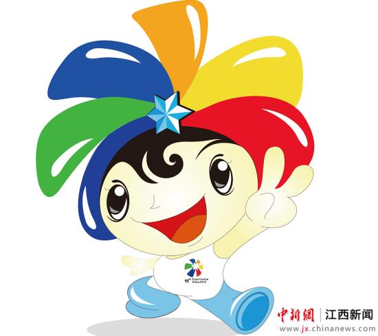 """首个中部博览会吉祥物""""中宝""""亮相"""