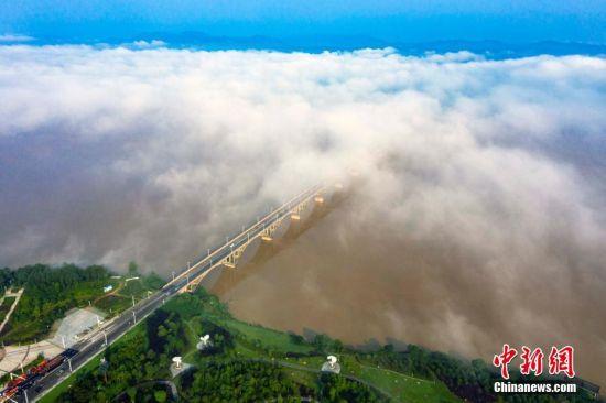 航拍2018新开户送体验金新干县云雾美景 云开雾散美若仙境
