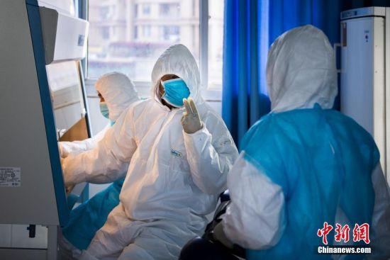 直擊江西新余疾(ji)控中心(xin)病毒檢測現場