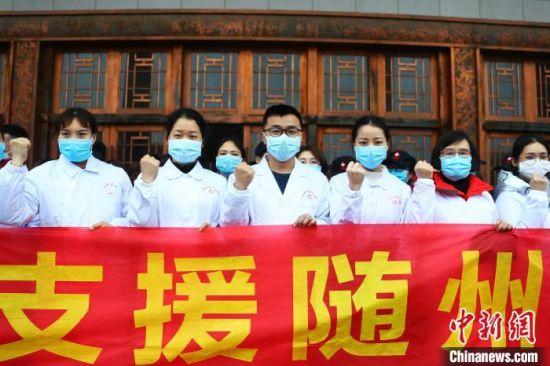 江西(xi)省對口支援湖北隨州醫療隊再出征