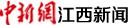 龙8国际娱乐手机登录新闻网