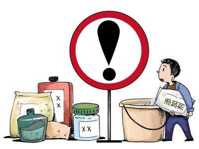食品添加剂的两大先天缺陷值得警惕
