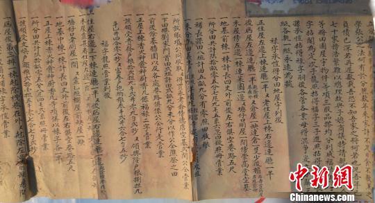江西新干县发现清代民间分关文书 反映家产继承
