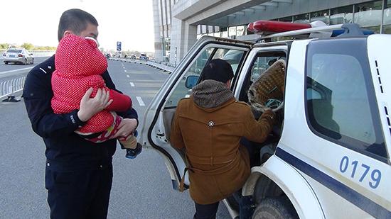重庆男子发病抱2岁女儿出走