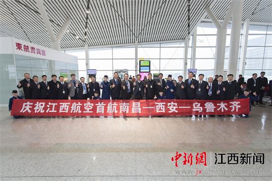 """龙8国际娱乐手机登录首家本土航空公司""""龙8国际娱乐手机登录航空""""首航"""