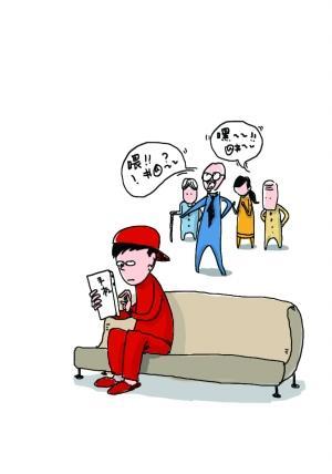 放下手机陪父母究竟有多难?