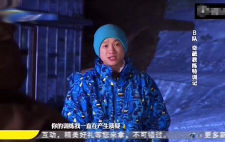 杨威被打视频曝光画面凄惨